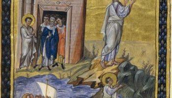 ANCHE NINIVE È LA CITTÀ IN CUI DIO PRENDE DIMORA (Pierangelo Comi)